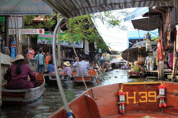 Flat Broke at the Damnoen Saduak Floating Market